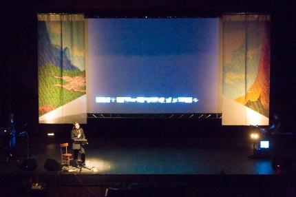 Auditorium Santa Chiara, Trento